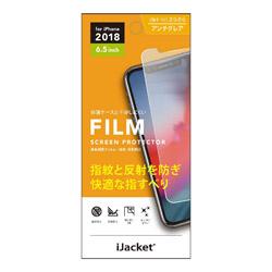 iPhone XS Max 6.5インチ用 液晶保護フィルム 指紋防止 PG-18ZAG01 指紋防止