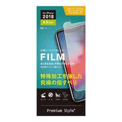 PGA iPhone XS Max 6.5インチ用 液晶保護フィルム 究極さらさら PG-18ZTA02 究極さらさら