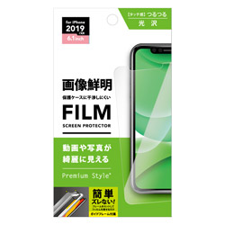 iPhone 11 6.1インチ用 治具付き 液晶保護フィルム 画像鮮明 PG-19BHD01