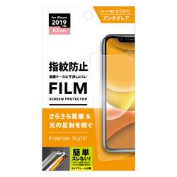 iPhone 11 6.1インチ用 治具付き 液晶保護フィルム 指紋・反射防止 PG-19BAG01