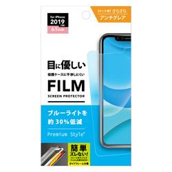 iPhone 11 6.1インチ用 治具付き 液晶保護フィルム ブルーライト低減/アンチグレア PG-19BBL02 ブルーライト低減 アンチグレア