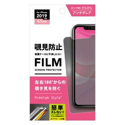 iPhone 11 6.1インチ用 治具付き 液晶保護フィルム 覗き見防止 PG-19BMB01