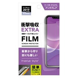 PGA iPhone 11 Pro Max 6.5インチ用 治具付き 液晶保護フィルム 衝撃吸収EXTRA/アンチグレア PG-19CSF06