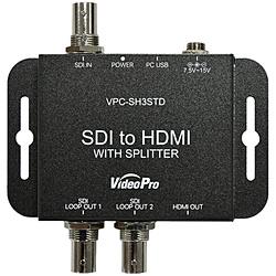 VideoPro SDI to HDMI コンバーター   VPC-SH3STD