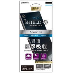 Xperia Z5用 SHIELD・G HIGH SPEC FILM 背面保護・反射防止・衝撃吸収 LP-XPZ5FLMB