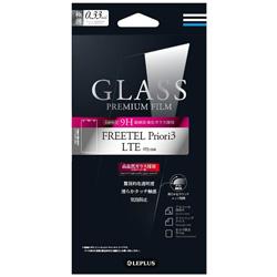 Priori3 LTE用 GLASS PREMIUM FILM 通常 0.33mm LP-FTPR3FG