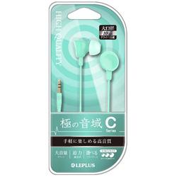 スマートフォン対応[φ3.5mmステレオミニ] ステレオイヤホン (1.2m・グリーン) LP-EP01GR