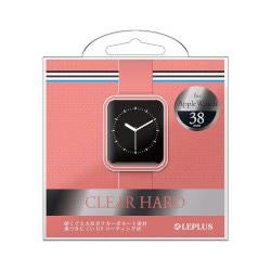 Apple Watch 38mm ハードケース LP-AW38HGCPK クリアピンク