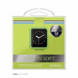 Apple Watch 38mm シリコンケース LP-AW38SLGR グリーン