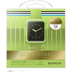 Apple Watch 38mm フルカバーケース LP-AW38HTCGR クリアグリーン