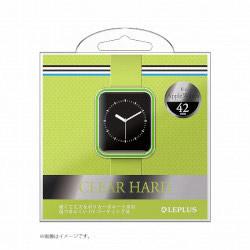 Apple Watch 42mm ハードケース LP-AW42HGCGR クリアグリーン