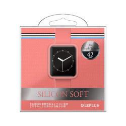 Apple Watch 42mm シリコンケース LP-AW42SLPK ピンク