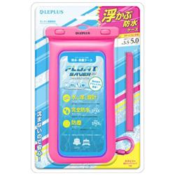 スマートフォン用[幅 66mm/5インチ] 浮く防水・防塵ケース FLOAT SAVER ピンク LP-SM50WP01PK
