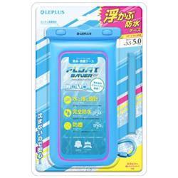 スマートフォン用[幅 66mm/5インチ] 浮く防水・防塵ケース FLOAT SAVER ブルー LP-SM50WP01BL
