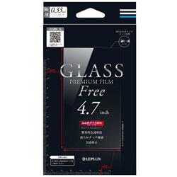 スマートフォン用[4.7インチ] インチ別ガラスフィルム GLASS PREMIUM FILM Free 0.33mm 通常 LEPLUS LP-SMP47FGLA