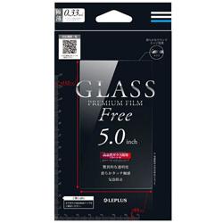 スマートフォン用[5.0インチ] インチ別ガラスフィルム GLASS PREMIUM FILM Free 0.33mm 通常 LEPLUS LP-SMP50FGLA