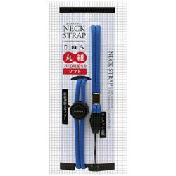 〔ネックストラップ〕 丸紐タイプ ブルー LP-NS02BL