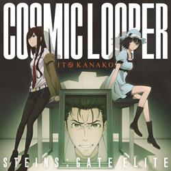 いとうかなこ / STEINS;GATE ELITE OPテーマ「COSMIC LOOPER」 CD