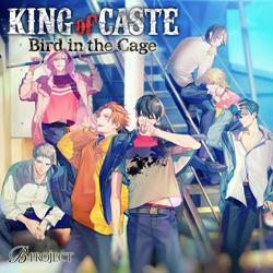 インディーズ B-PROJECT/ KING of CASTE 〜Bird in the Cage〜 獅子堂高校ver. 通常盤