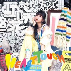 亜咲花 / 「HEART TOUCH」 通常盤 CD