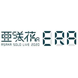 亜咲花/ 亜咲花ワンマンライブ2020 〜ERA〜