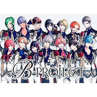 インディーズ B-PROJECT/ B with U 初回生産限定盤(ブレイブver.)