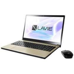 ノートPC LAVIE Note NEXT PC-NX550JAG グレイスゴールド [Win10 Home・Core i5・15.6インチ・Office付き・HDD 1TB]