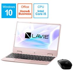 モバイルノートPC PC-NM550MAG-2 [Core i5・12.5インチ・Office付き・SSD 256GB・メモリ 8GB]