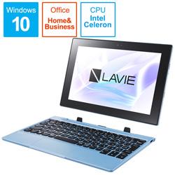 NEC(エヌイーシー) ノートパソコン PC-FM150PAL ライトブルー [10.1型 /intel Celeron /eMMC:128GB /メモリ:4GB /2020年春モデル]