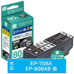 BKS-E80LB-2P 互換プリンターインク 黒2個 BKS-E80LB-2P