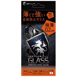 iPhoneX用 高硬度9Hガラス AG 0.2mm BHI17GC05N