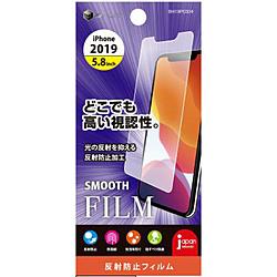 iPhone 11 Pro 5.8インチ PETフィルムAG BHI19PC004 ブラック