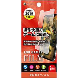 iPhone 11 Pro 5.8インチ PETフィルム ゲーム用AG BHI19PC006 ゴールド