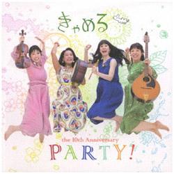 きゃめる/ PARTY!