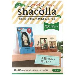シャコラ(shacolla) スタンドタイプ ポストカードサイズ