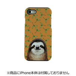 iPhone 7用 TOUGH CASE Animal Series Sloth & Sprout Fantastick I7N06-16C787-03