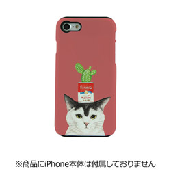 iPhone 7用 TOUGH CASE Animal Series Cuctus Cat Fantastick I7N06-16C787-05