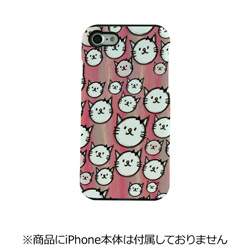 iPhone 7用 TOUGH CASE Animal Series Cats red Fantastick I7N06-16C787-06