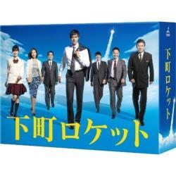下町ロケット -ディレクターズカット版- Blu-ray BOX 【ブルーレイ ソフト】   [ブルーレイ]