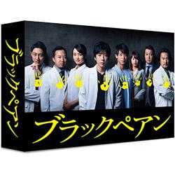 ブラックペアン Blu-ray BOX BD