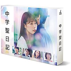 中学聖日記 Blu-ray BOX BD