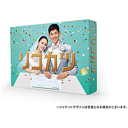 リコカツ Blu-ray BOX