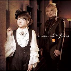fripSide / シュヴァルツェスマーケン OPテーマ「white forces」 DVD付初回限定盤 CD