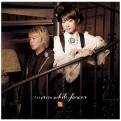 fripSide/white forces 通常盤 【CD】   [fripSide /CD]