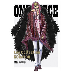 """ONE PIECE LOG COLLECTION """"CORAZON"""" DVD"""