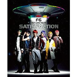 おそ松さんon STAGE F6 1st LIVEツアー Satisfaction DVD