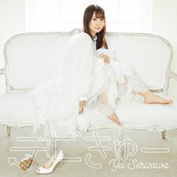 芹澤優 / 2th Single「デビきゅー」通常盤 CD