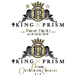 KING OF PRISM Rose Party 2019 -Shiny 2Days Pack- DVD