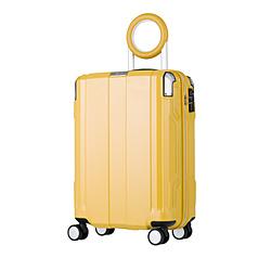 防犯ブザー搭載スーツケース 35L TRAVEL BUZZER(トラベルブザー) イエロー 6720-49-YE [TSAロック搭載]