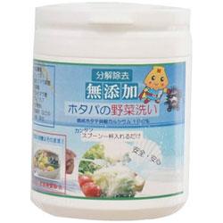 ホタパ野菜洗い (90g) HP-017